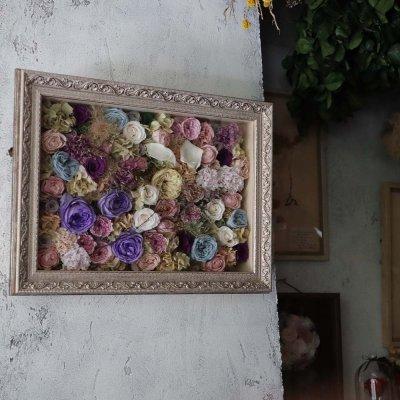 画像1: Preserved flower   être au septième ciel 【ガラスカバーつきフラワーフレーム 絵画のようにプリザーブドフラワーを飾る】