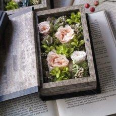 画像3: Preserved flower | 次のページが素敵なものでありますように (3)