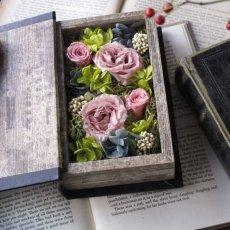 画像4: Preserved flower | 次のページが素敵なものでありますように (4)