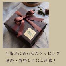 画像10: Preserved flower |キュービック【オンラインショップ限定】 (10)